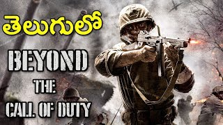 Beyond The Call Of Duty Hollywood Action Movie || 2017 Hollywood Telugu Dubbed Action Entertainer