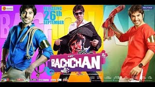 Bachchan 2014 Bengali Full Movie SDTV Rip x264 AAC 850MB