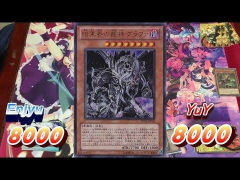 デュエルラグーン 暗黒界vs霊獣  マッチ戦 遊戯王対戦動画