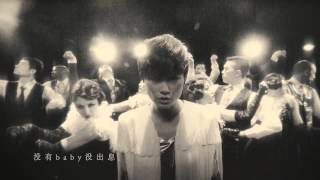 LiYuChun李宇春:Hello Baby Official MV