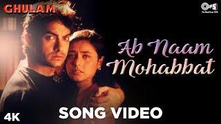 Ab Naam Mohabbat Song Video - Ghulam | Aamir Khan & Rani Mukerji | Udit Narayan, Alka Yagnik