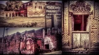 ইটের ভাঁজে ভাঁজে ইতিহাস , ঢাকার পাশে ৪০০ বছরের পুরানো নগর পানাম