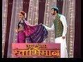 SWABHIMAAN | Naina & Karan To MARRY Again | एक श्रृंगार स्वाभिमान