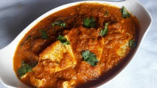 എളുപ്പത്തിലൊരു ടേസ്റ്റി പനീര് ബട്ടര് മസാല/hotel style easy paneer butter masalaby jaya