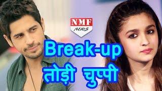 BREAK - UP पर खुलकर बोली Sidharth की Alia Bhatt