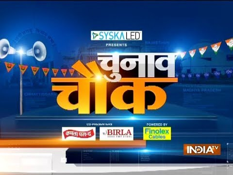 Xxx Mp4 Chunav Chowk Brings You News From Morena Ahead Of MP Assembly Poll 2018 3gp Sex