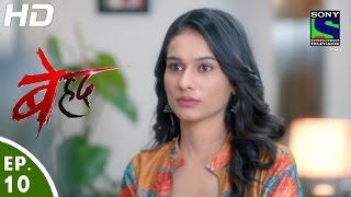 Beyhadh - बेहद - Episode 10 - 24th October, 2016