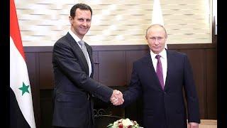 بوتين يستقبل الأسد في سوتشي الروسية