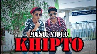 KHIPTO -   Damn Yeasin Feat. BD Vai (Official Music Video ) Bangla Rap