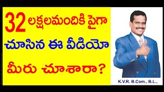 Spoken English | Learn English through Telugu | call 09789099589(24 గంటలు) www.kvrinstitute.com
