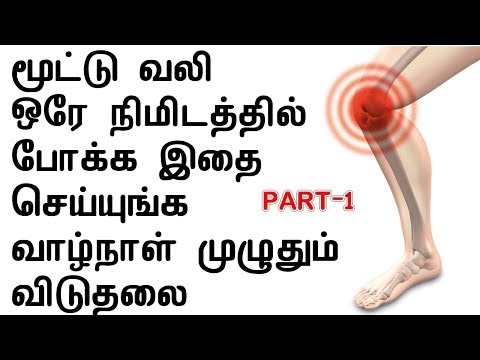 Xxx Mp4 Mootu Vali Kunamaga Marunthu Kal Vali Marunthu In Tamil 3gp Sex