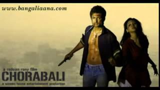 Chorabali Movie Song- Carefuly Careless_Ayub Bachchu - YouTube