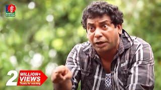 Average Aslamer Bibaho Bivrat | Part-01 | Mosharraf Karim | Arfan | Faruk Ahmed