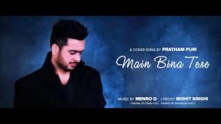 Main Bina Tere By Pratham Puri
