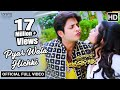 Pyar Wala Hichki Official Full Video Sundergarh Ra Salman Khan Babushan Divya Humane Sagar mp3