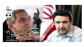 نامه دوم محسن مخملباف به مصطفی تاجزاده - صوتی