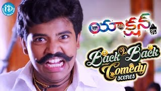 Action 3D Back to Back Comedy Scenes || Allari Naresh, Shaam, Vaibhav, Raju Sundaram