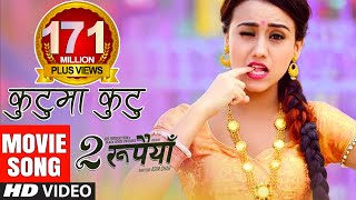Kutu Ma Kutu - New Nepali Movie Dui Rupaiyan Song 2017 Ft Asif Shah, Nischal, Swastima, Buddhi
