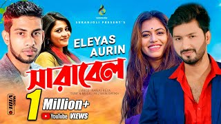 Eleyas Hossain , Aurin - Sarabela | New Music Video 2017