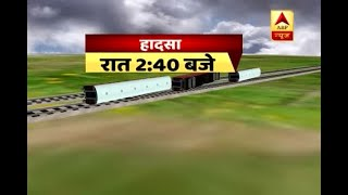Kaifiyat Express Derailment: Railway negligence led to another accident?