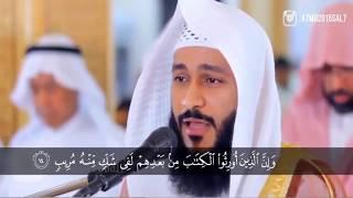 Best Quran Recitation Emotional Recitation Abdur Rahman Al Ossi