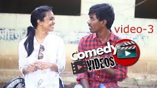 Comedy Videos - Video #3 - by Ravi Ganjam