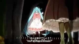 [VOCALOID×8] Crazy∞nighT [Thai Sub]