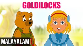 Goldi Locks - Fairy Tales in Malayalam - Animated / Cartoon Stories For Kids