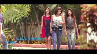 New Assamese song Hit Jajabor Morome By Mituparna 2017 HD