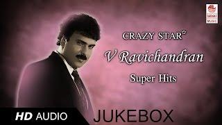 V Ravichandran Kannada Movie Songs Full | V Ravichandran Jukebox | Kannada Old Super Hits