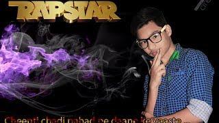 NagerBadshah  Desi Hip Hop - -NagerBadshah New Hindi Rap Songs 2017