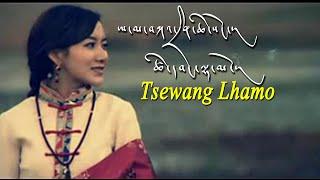 TIBETAN SONG 2015 Ama Kadrin Chesong By Tsewang Lhamo HD