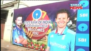 Ind Vs Eng ODI Ticket Sale At Barabati Stadium Counter To Begin From Tomorrow