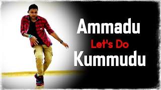 Ammadu Let's Do Kummudu | Khaidi No. 150 | Chiranjeevi, Kajal, DSP | by Master Santosh @ Vietnam