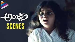 Kids make fun of Baby Shamili | Anjali Telugu Movie Scenes | Revathi | Tarun | Telugu Filmnagar