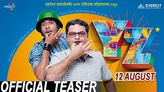 YZ Teaser - Latest Marathi Movies 2016 | Sai Tamankar, Sagar Deshmukh, Akshay Tanksale, Parna Pethe