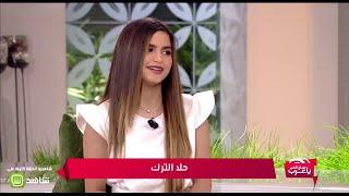 حلا الترك تكشف عن أعمالها الجديدة