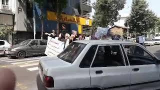 """Iran, Racht :  """"Iranien courageux lève-toi et déracine la cause de l"""