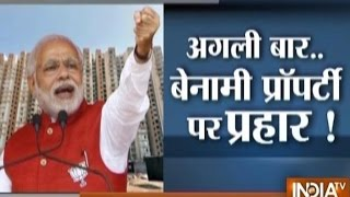 Real Estate Sector to Feel more Pain after Modi