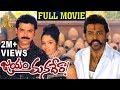 Jayam Manadera Telugu Full Movie | Venkatesh | Soundarya | N Shankar | Suresh Productions