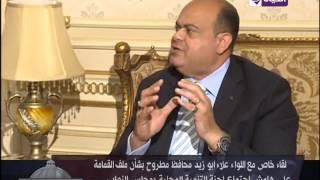 """عين على البرلمان -علاء أبو زيد :3500 """" قرار إزالة """" لإسترداد أراضى الدولة وفسخ 28 عقد لشركات كبرى"""