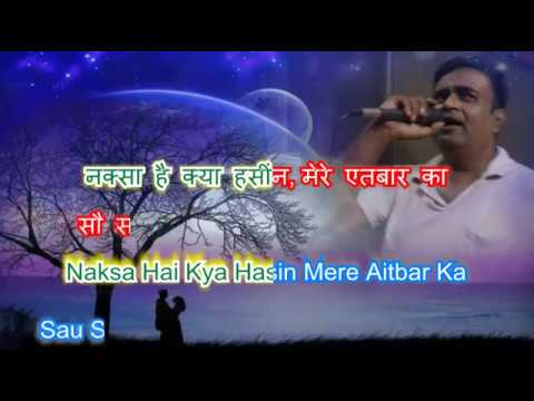 Sau saal tak rahe ye jamana Karaoke  By Rajesh Gupta dedicated to Mr. Babar Ali Bhopal