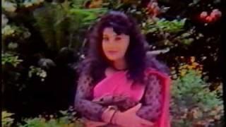Bangla Movie Song : Misty Misty Du Nayone