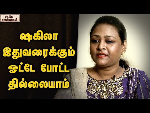 Xxx Mp4 Tragedic Life Story Of Glamour Actress Shakeela Unknown Facts Tamil 3gp Sex