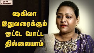 Tragedic Life Story Of Glamour Actress Shakeela    Unknown Facts Tamil