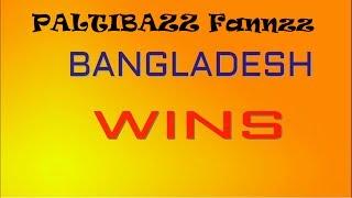 Bangla funny video || Paltibazz Fannzz || ICC champions trophy 2k17 || FunDudes