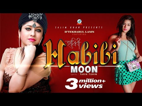 Moon Habibi Eid Exclusive Music Video 2017
