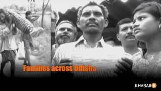 Odisha dismal ambulance service falls short again