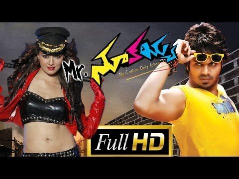 Mr. Nookayya Full Lenght Telugu Movie || DVD Rip..