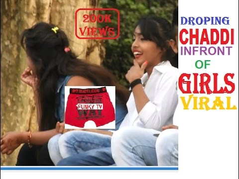 Chaddi (Underwear) Droping In-front of Girls!!Honesty Test,Viral,Pranks in india 2017!!Funky TV!!